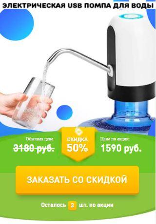 почему не качает помпа для воды